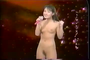 weird japanese singer